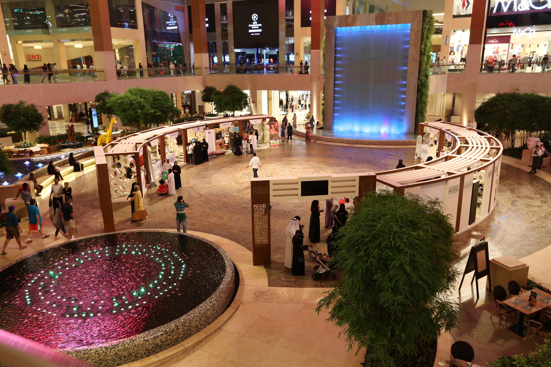 صندوق خليفة ينظم سوقا مفتوحا لاعضائه في ياس مول