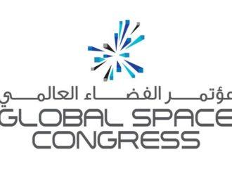 50 طالب اماراتي يتدربون على اطلاق صاورخ واكتشاف الفضاء
