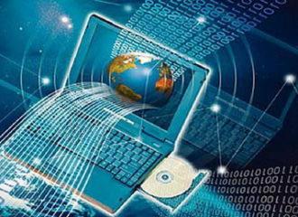 حاضنة للشركات الناشئة الرقمية العربية الإسلامية