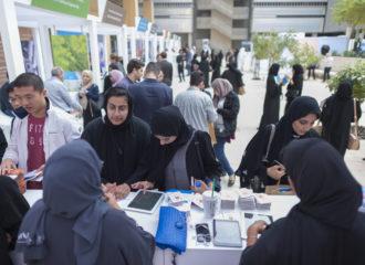 تعرفوا على الفرص التعليمية في معهد مصدر للعلوم والتكنولوجيا