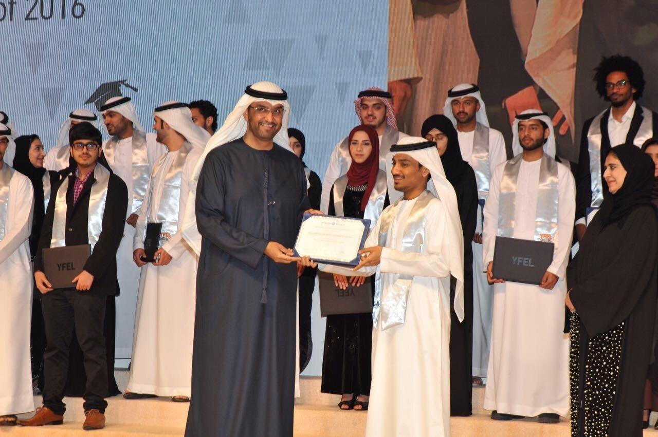 تخريج أعضاء برنامج القادة الشباب لطاقة المستقبل في معهد مصدر