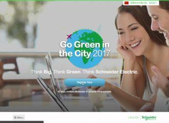 شنايدر إلكتريك تفتح باب المشاركة في مسابقتها الطلابية Go Green in the City