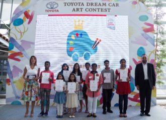 9 مواهب شابة من الامارات في الدورة الثالثة من مسابقة تويوتا الفنية العالمية لرسم سيارة الأحلام