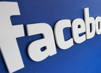 30 متأهلاً من الشرق الأوسط وأفريقيا في التصفيات النهائية لمسابقة فيسبوك