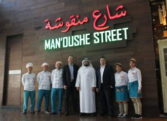 """""""شارع منقوشة"""" و""""مجموعة الراجحي"""" توقعان اتفاقية امتياز تجاري لافتتاح 25 فرعاً في الرياض"""