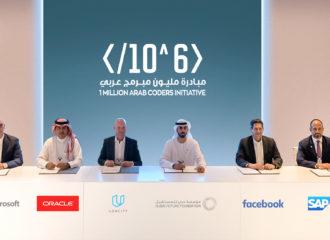 """شركات عالمية تدرب وتشغل الشباب المشاركين في مباردة""""مليون مبرج عربي"""""""