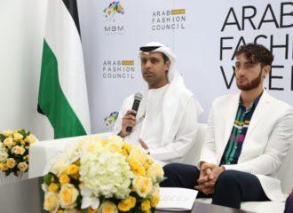 مجلس الأزياء العربي يعقد شراكة استراتيجية جديدة لدعم صناعة الأزياء