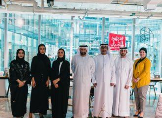 افتتاح حاضنة أعمال للمصممين في دبي