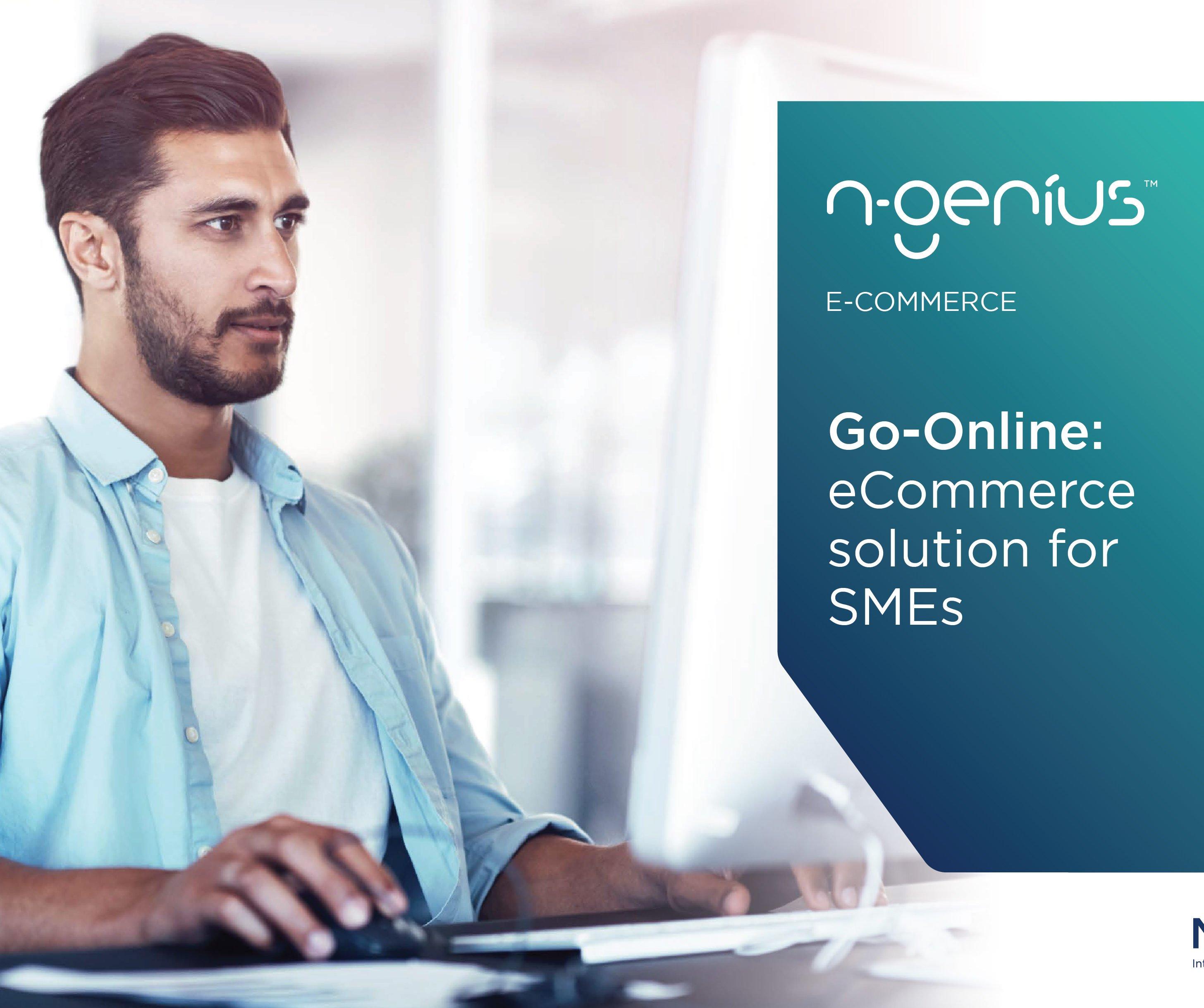اطلاق منصة للتجارة الالكترونية للشركات الناشئة