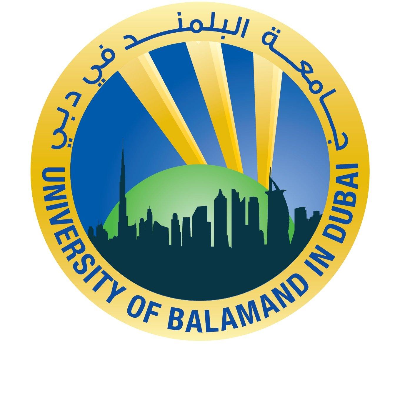 جامعة البلمند تستقبل طلابها سبتمبر القادم في مجمع دبي للاستثمار
