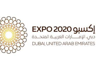 دعوة للمصممين في الامارات للمشاركة في مسابقة تصميم أزياء اكسبو2020