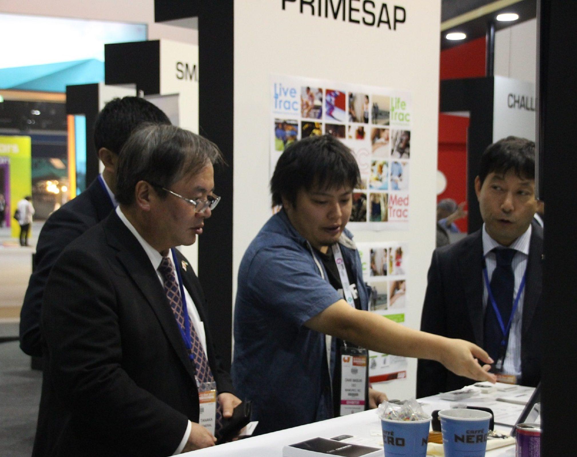 """19 شركة يابانية ناشئة تشارك في """"جيتكس لنجوم المستقبل"""""""