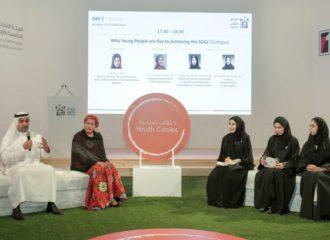 إطلاق مجلس شباب الأجندة العالمية 2030 مناصفة بين الشباب والشابات