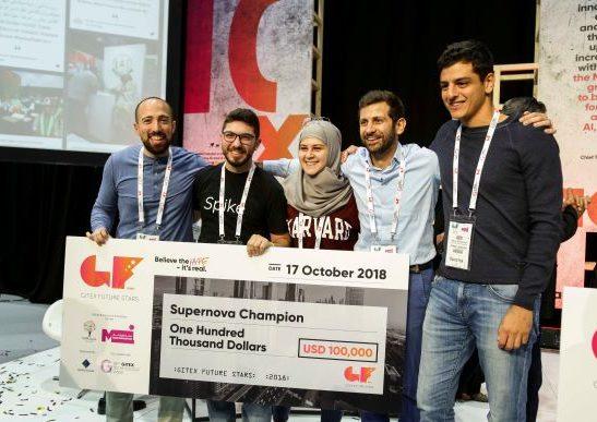 """""""سبايك"""" اللبنانية تحصد جائزة 100 ألف دولار لتحدي """"جيتكس سوبرنوفا لأفضل شركات التقنية الناشئة"""