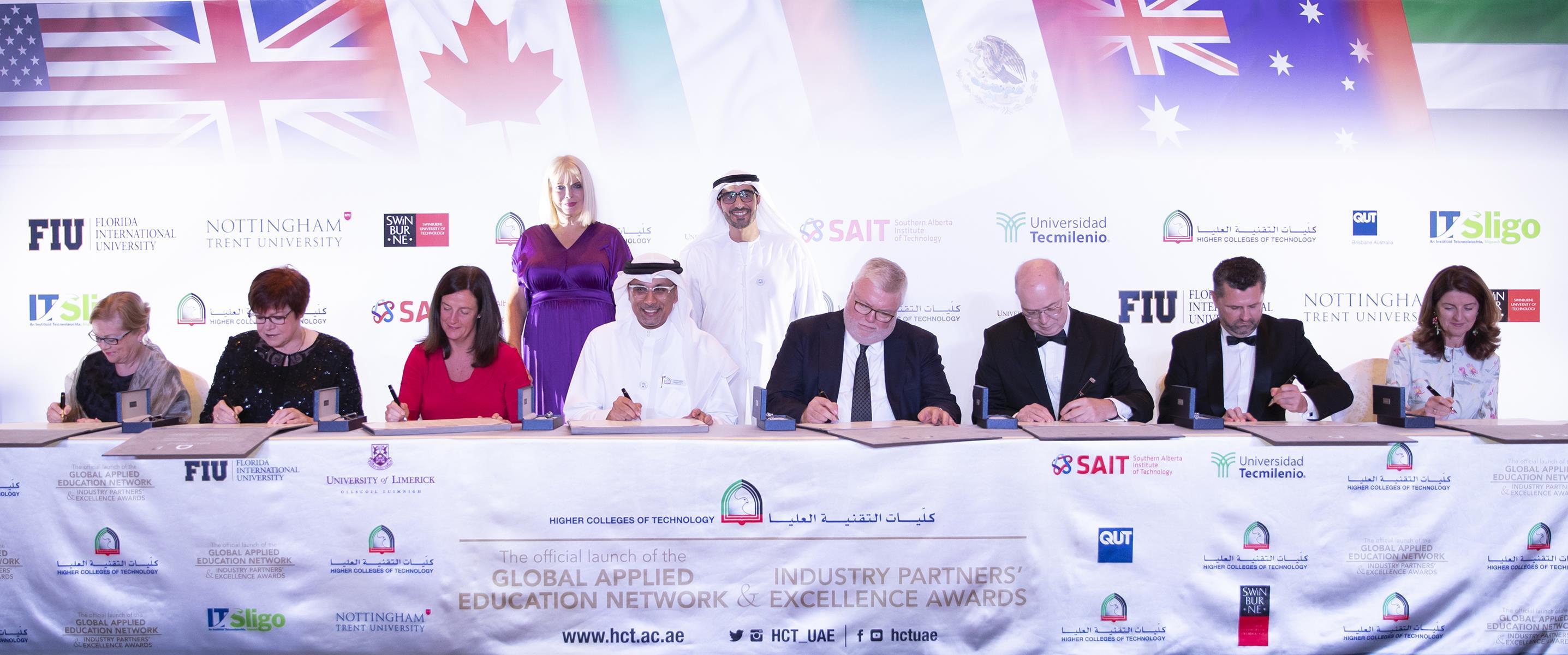 """كليات التقنية العليا في الامارات تطلق """"الشبكة العالمية للتعليم التطبيقي"""" بمشاركة 8 مؤسسات تعليم عالمية"""
