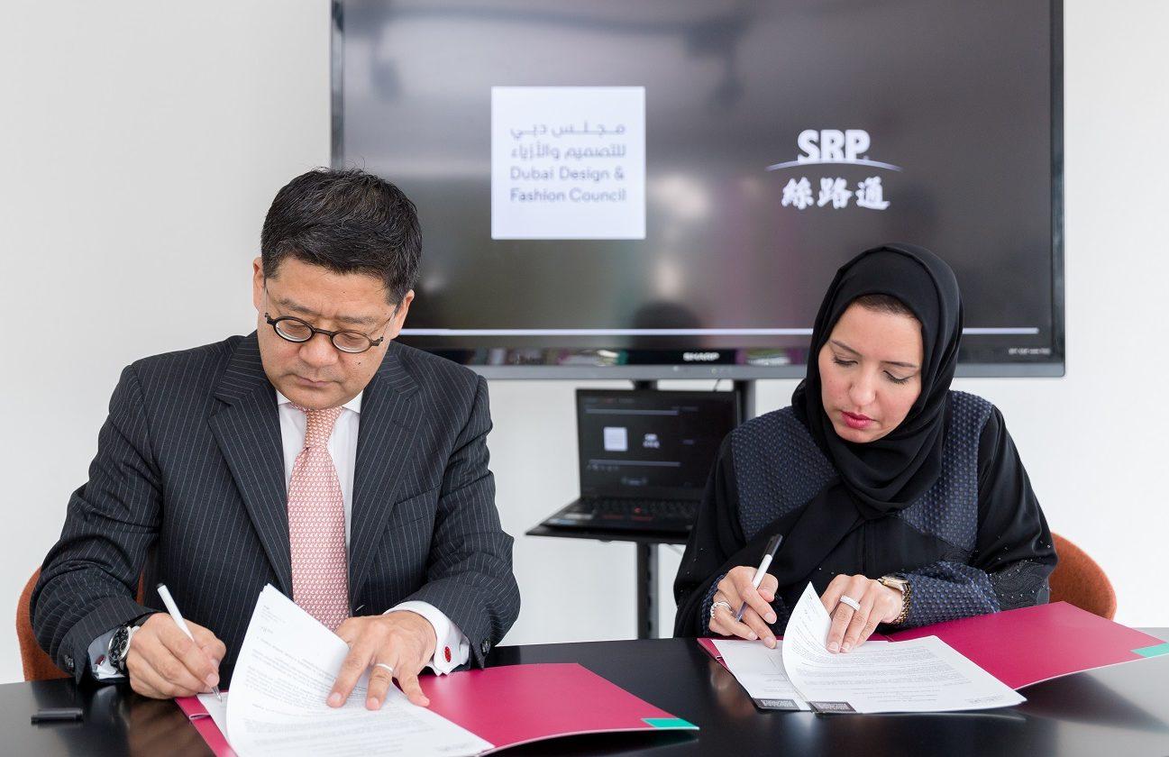 مجلس دبي للتصميم والأزياء ومجموعة SRP الصينية يطلقان مسابقة للمصممين بجوائز تصل إلى 300 ألف درهم