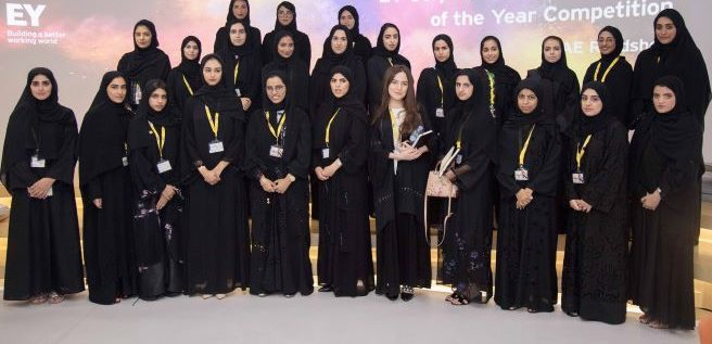 "EY تطلق النسخة الثانية من جائزة ""سيدة العام"" في مجال التمويل المؤسسي"