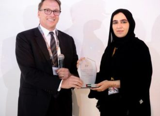 """الاماراتية غالية العلي تفوز بجائزة """"سيدة العام في مجال التمويل المؤسسي"""""""