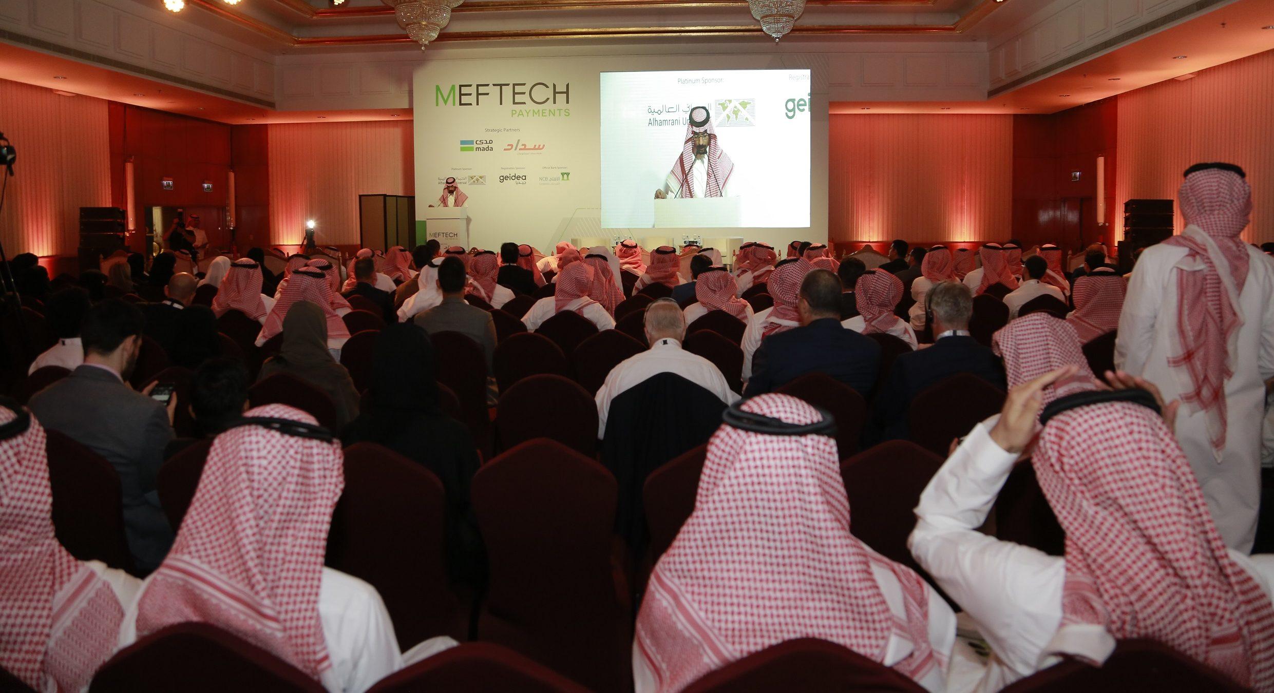 """ميفتيك 2019 في السعودية يطلق جوائز """"ميفتيك للابتكار"""" ويخصص جناح للشركات الناشئة"""