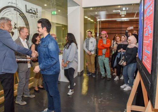 الجامعة الأميركية في الشارقة تستضيف معرض أفضل 100 ملصق عربي في الوطن العربي