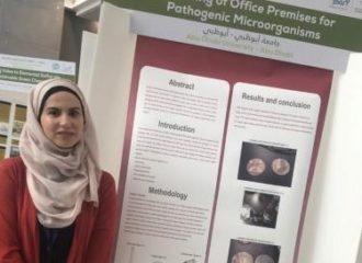 """طالبة في جامعة أبوظبي تقدم بحثاً بيئياً ضمن مسابقة """"بالعلوم نفكر"""""""