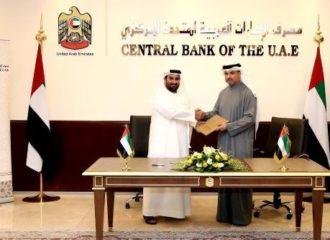"""مذكرة تفاهم بين """"صندوق خليفة"""" و """"مصرف الإمارات المركزي"""" للاستفادة من خدمات مصرفية"""