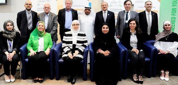 """جامعة أبوظبي تستضيف الدورة الثانية من """"ملتقى المرأة في الهندسة المدنية"""""""