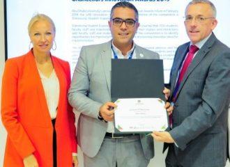 جامعة أبوظبي تعلن أسماء الفائزين بجوائز مدير الجامعة للابتكار