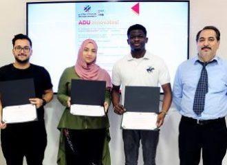 """تكريم الفائزين في مسابقة """"جامعة أبوظبي تبتكر"""""""