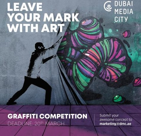 """فتح باب التسجيل لمسابقة""""لوحة مدينة دبي للاعلام""""لفنون الجرافيتي"""