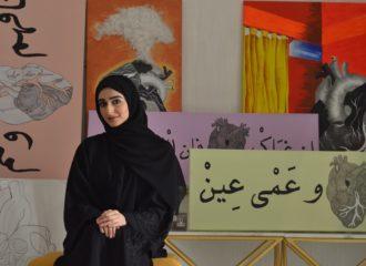 فنانون ناشئون يشاركون في معرض سكة الفني