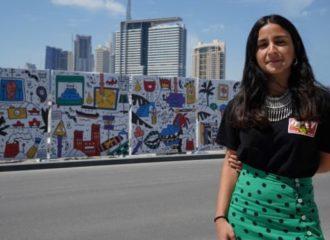 """حي دبي للتصميم يعلن عن الفائزين بمسابقة """"تصميم السور"""""""