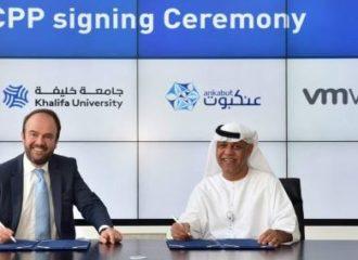 """""""عنكبوت"""" تعقد شراكة لدعم التحول الرقمي في قطاع التعليم في الإمارات"""