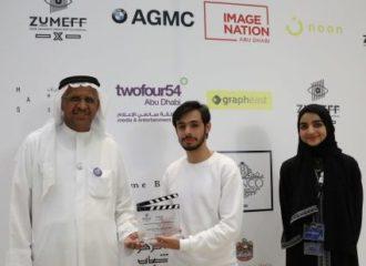 """الشاب علي لاري صاحب فيلم """"روز"""" يفوز بجائزة مهرجان جامعة زايد السينمائي للشرق الأوسط"""