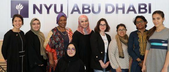 ورشة عمل لدعم أصحاب الهمم في جامعة نيويورك أبوظبي