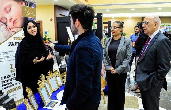 جامعة أبوظبي تستضيف معرض ريادة الأعمال للطلبة والخريجين