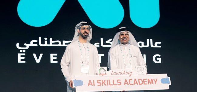 """إطلاق """"أكاديمية الذكاء الاصطناعي"""" في الإمارات"""