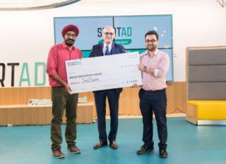 """الشركة الناشئة """"سات شور""""  المتخصصة بصور الأٌقمار الصناعية تفوز بجائزة """"إمكان"""" للابتكار"""