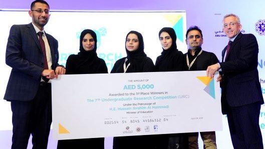 """جامعة أبوظبي تكرم الفائزين بمسابقة """"بحوث طلبة الجامعات"""" الإقليمية بمشاركة جامعات خليجية"""