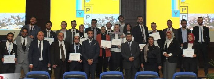 """معهد تكنولوجيا المعلومات المصري و""""إس إيه بي""""  يمكّنان الشباب من المهن الرقمية"""