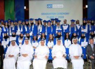 تخريج دفعة من طلبة كلية دبي للسياحة