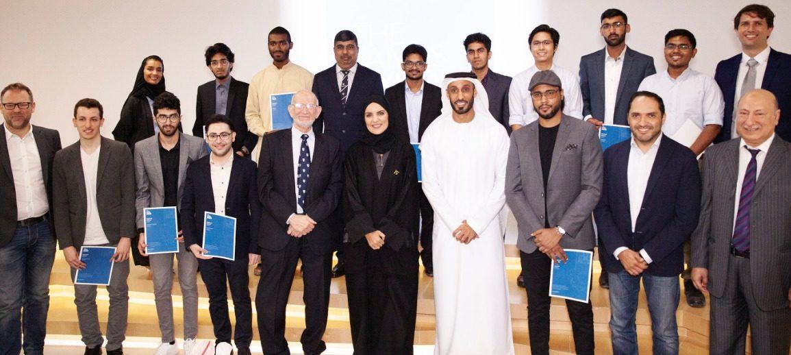 طلبة عرب يفوزون بجائزة جيمس دايسون في الامارت