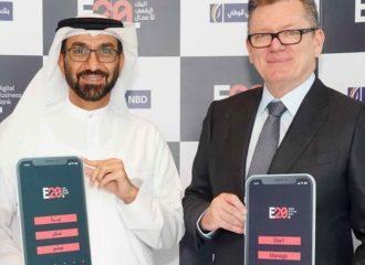 إطلاق بنك رقمي للأعمال في دبي بمزايا كبيرة للشركات الناشئة