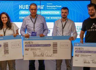 منصة  Hub71 تستقطب 7 شركات ناشئة إلى دولة الإمارات