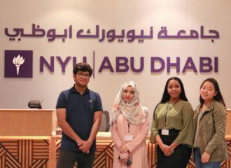 تطبيق ذكي لدعم الطلاب من أصحاب الهمم يفوز بمؤتمر أبحاث الصحة العامة في جامعة نيويورك أبوظبي 2019