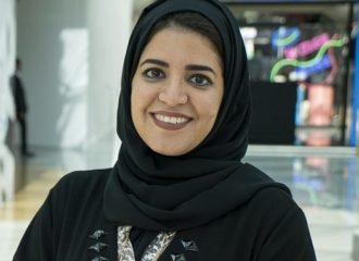 الباحثة لمياء الحاج مواكبة العلوم المستقبلية لتحقيق التنمية العربية