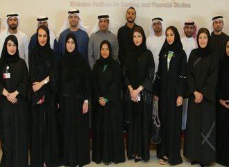 الإمارات للدراسات المصرفية يبتعث 25 قيادياً إلى جامعة أكسفورد وللقياديات حصة مهمة
